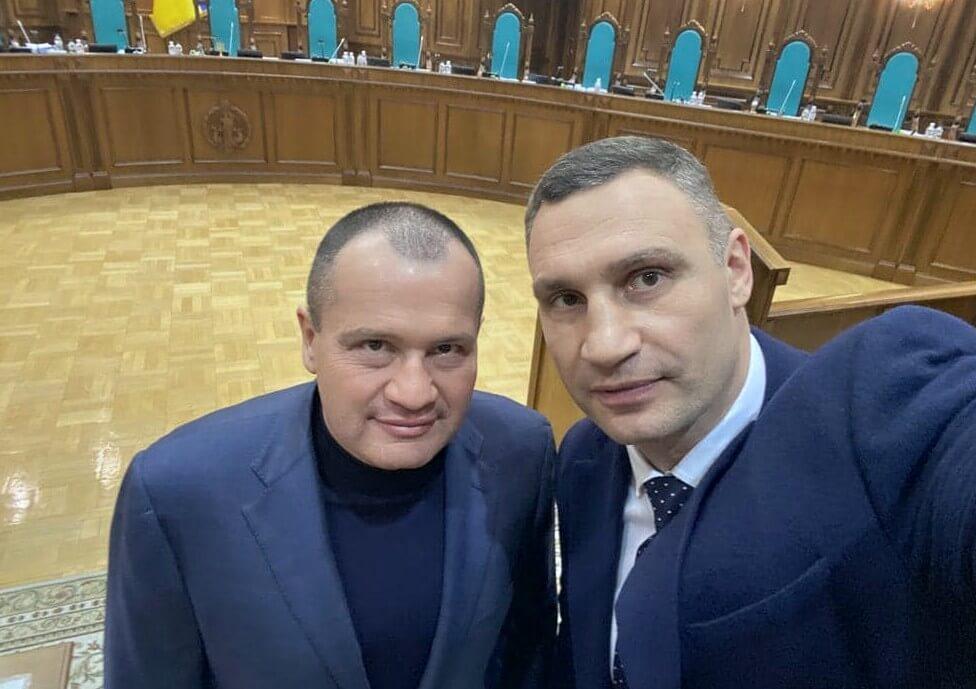 Палатный Артур Леонидович и Виталий Кличко